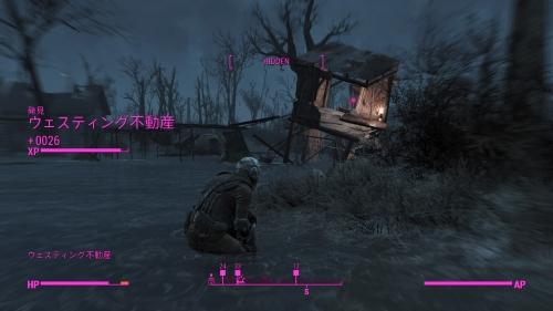 Fallout 4_20160919190703