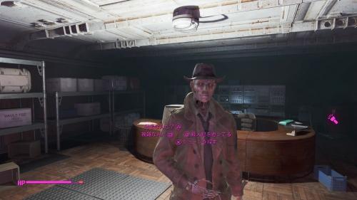 Fallout 4_20160918010340