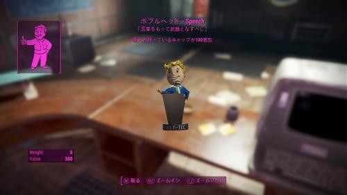 Fallout 4_20160918010512