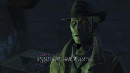 Fallout 4_20160918170707