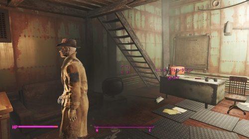 Fallout 4_20160919235532