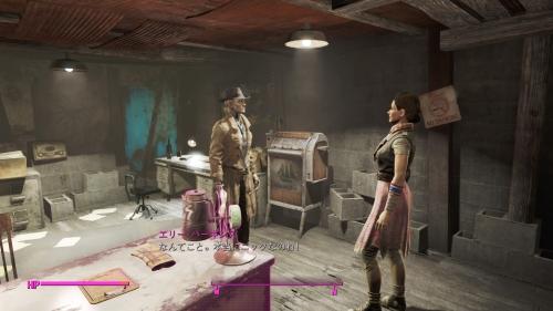 Fallout 4_20160919234221
