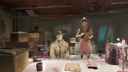 Fallout 4_20160919234516