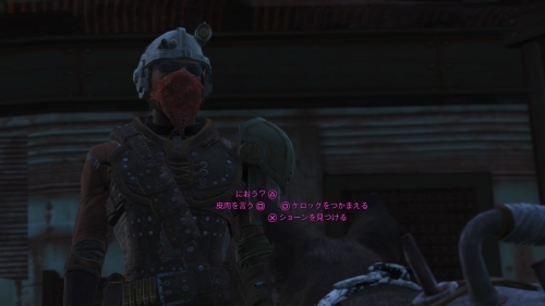Fallout 4_20160919235935