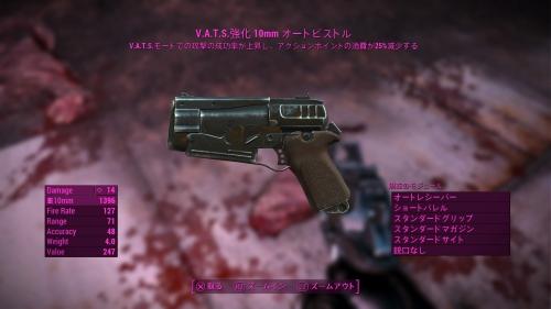 Fallout 4_20160920001558