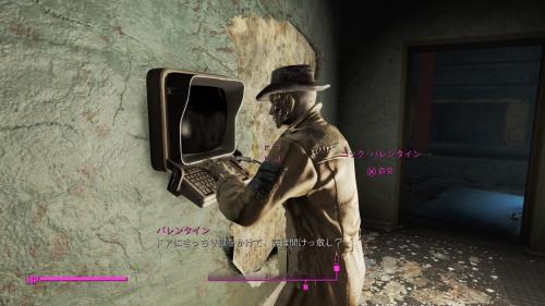 Fallout 4_20160920161227