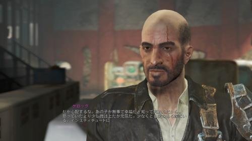 Fallout 4_20160920163903