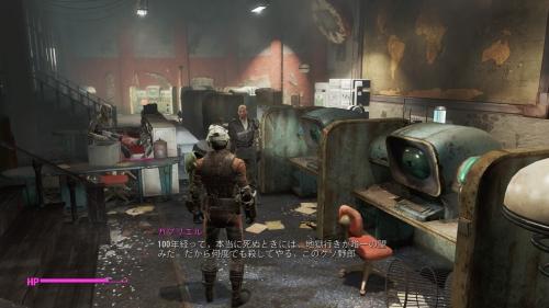 Fallout 4_20160920164000