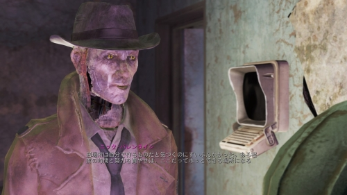 Fallout 4_20160920172946