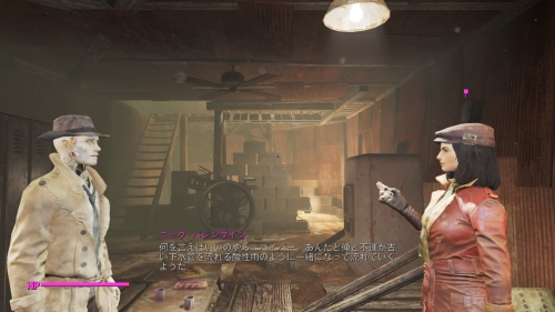 Fallout 4_20160920211824