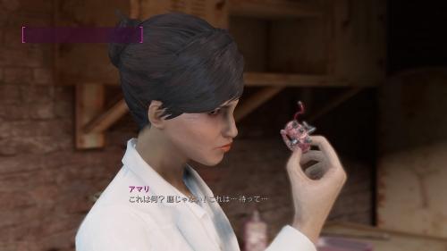 Fallout 4_20160920212852
