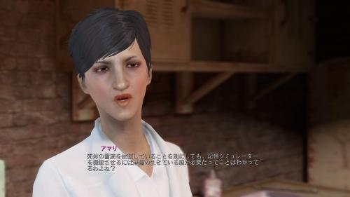 Fallout 4_20160920212805
