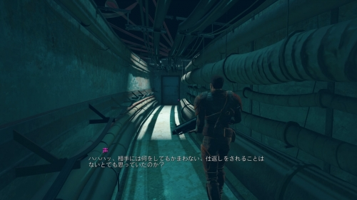 Fallout 4_20160920214102