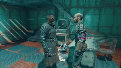 Fallout 4_20160920215340