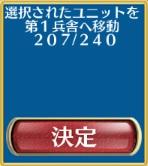 20160710ig02.jpg