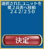 20160710ig03.jpg