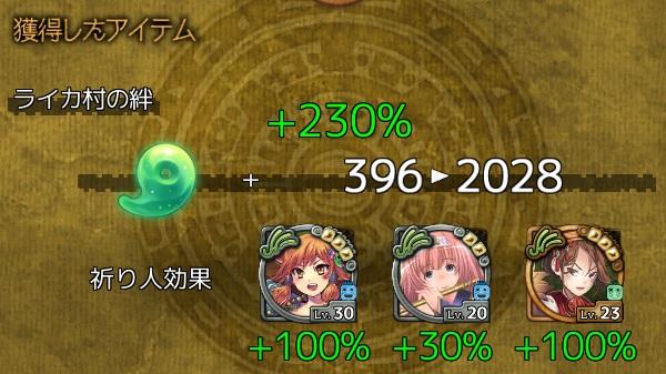 20160812yuba00.jpg