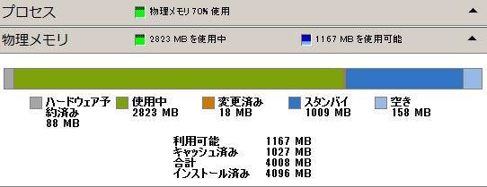 20160826bkn00c.jpg