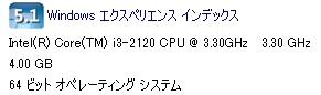 20160826dmm01.jpg