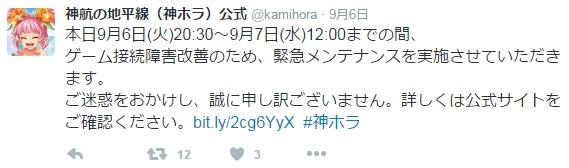 20160909etc02.jpg