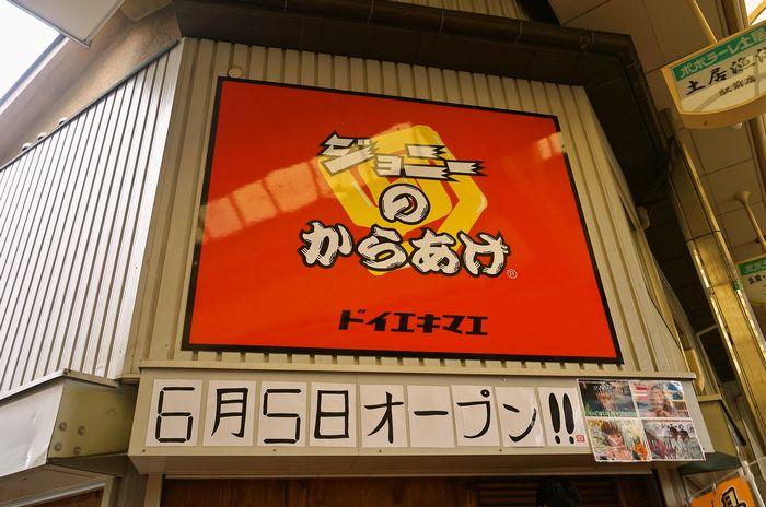 foodpic7014500.jpg