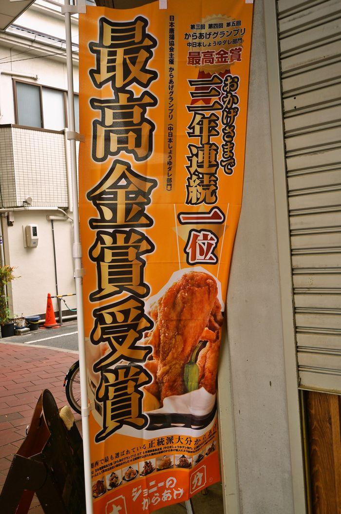 foodpic7014509.jpg