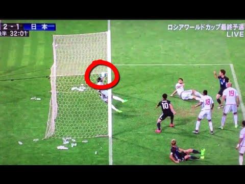 W杯アジア最終予選 日本1-2UAE