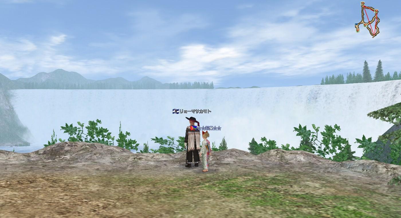 ナイアガラ川流域
