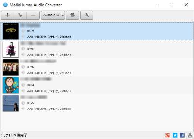 MediaHuman Audio Converter スクリーンショット
