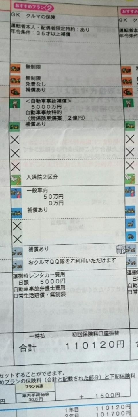 2016 8 28 ②