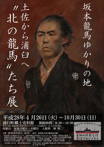 tokubetsu-tenji.png