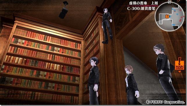 少年ドール攻略@市立図書館【カリギュラ】5