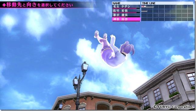 カリギュラが…ヤバイ!!【カリギュラ】8