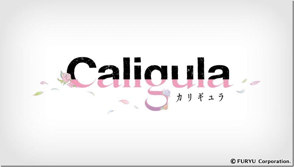 ストーリークリア!【カリギュラ】9