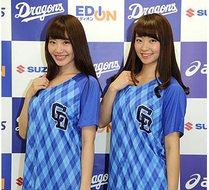 blueyuni.jpg