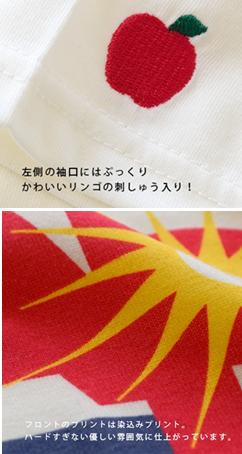 apple オーバーTシャツ2
