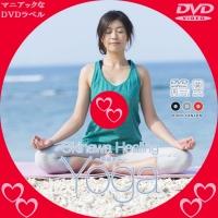 Okinawa Healing Yoga ~菅崎あみ~.