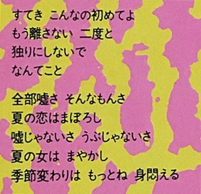 IMG_0351.jpg