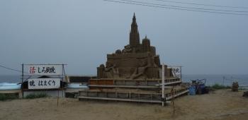 千里浜の城