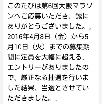 20160610143658c9d.jpg