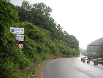 大阪側からの峠