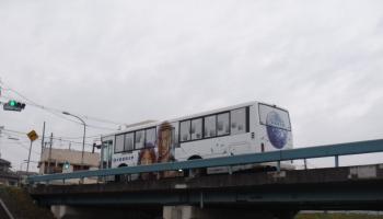芸大のバス
