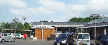 道の駅 太子