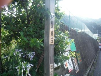 1 ここから登山口