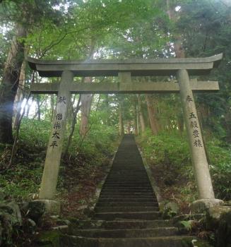 7葛城神社の鳥居