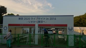 20160804205217d24.jpg