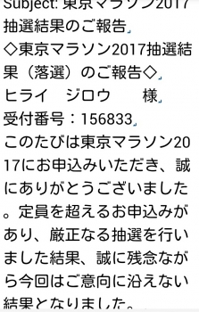 201609162232369a9.jpg