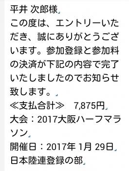 20161006193758232.jpg