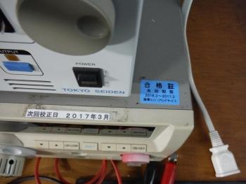 DSCF4991.jpg