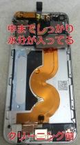 suibotsu_bifore02.jpg